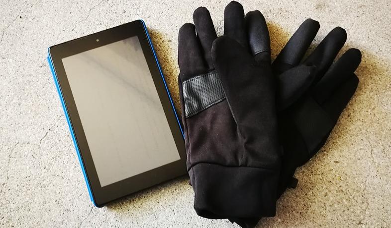 冬に野外で読書するときはamazonの【fireタブレット】が便利