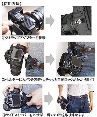 カメラ 腰ベルト ホルダ 簡単 ストラップ アダプター 装着 取り外し